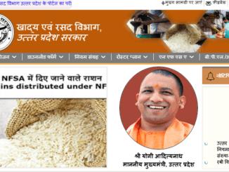 Uttar Pradesh Ration Card Online Application Form