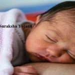 Uttarakhand Vaishnavi Suraksha Yojana   उत्तराखंड वैष्णवी सुरक्षा योजना 2020