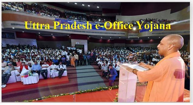 Uttra Pradesh e-Office Yojana