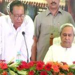 Sudaksya Yojana Odisha