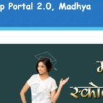 Madhya Pradesh Scholarship Online Application form