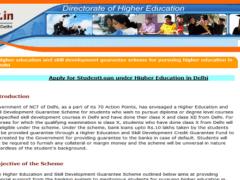 Delhi Govt. Uch Siksha Rin Yojana।Loan Yojana Online Application form