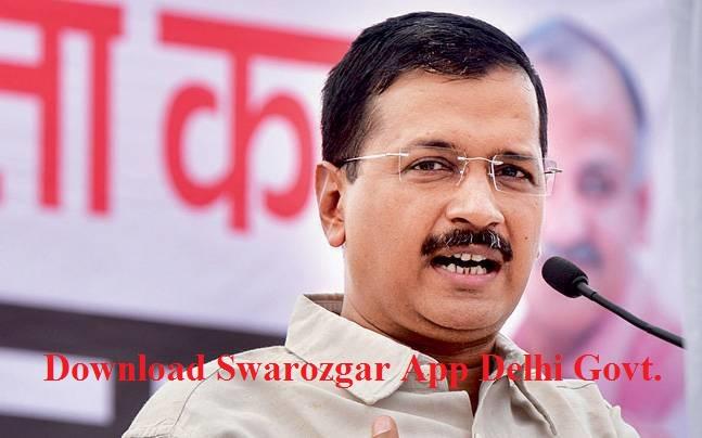 Download Swarozgar App Delhi Govt.