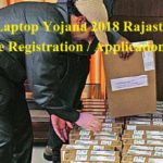 Free Laptop Yojana 2019 Rajasthan Online Registration / Application Form