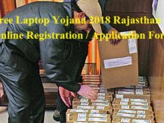 Free Laptop Yojana 2018 Rajasthan Online Registration / Application Form