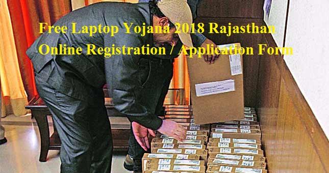 Free Laptop Yojana 2018 Rajasthan Online Registration / Application Form