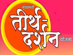 Free Tirth Yatra Yojana Delhi