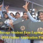List of Goa Free Laptop Scheme 2020 | गोवा साइबरेज छात्र फ्री लैपटॉप स्कीम 2020 आवेदन फॉर्म