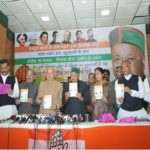Himachal Pradesh Congress Manifesto 2017 | Ghoshna  Patar