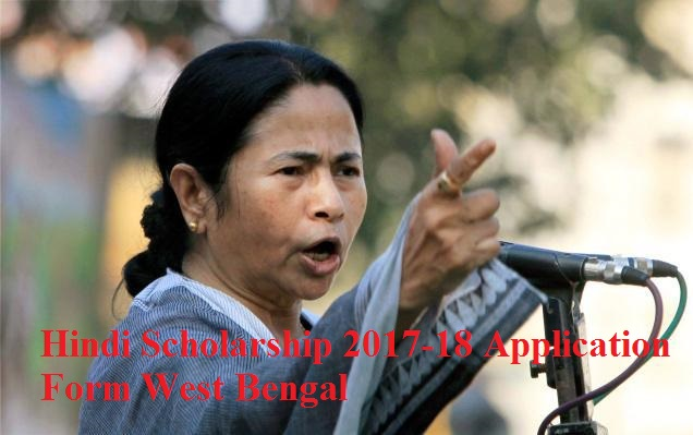 Hindi Scholarship 2017-18 Application Form West Bengal
