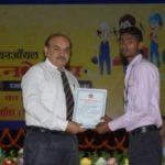 Application form Indian Oil Gyanoday Scholarship Yojana