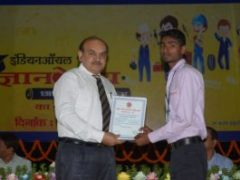 Indian Oil Gyanoday Scholarship Yojana