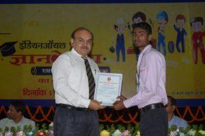 Indian Oil Gyanoday Scholarship Yojana