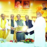 Krishak Sahakari Rin Mitra Yojana Madhya Pradesh