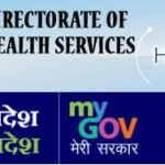 MP Free Medical Treatment Scheme BPL Families 2020