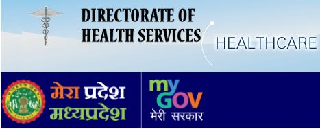Madhya Pradesh Govt. Free Medical Treatment Scheme for BPL Families