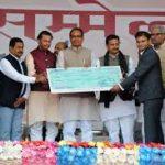 Application form Mukhyamantri Aarthik Kalyan Yojana MP | मध्यप्रदेश मुख्यमंत्री आर्थिक कल्याण योजना 2020