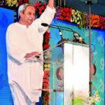 Mukhyamantri Medhabruti Puraskar Odisha | ओडिशा मुख्यमंत्री मेधाबाति पुरस्कार | मुख्यमंत्री की योग्यता छात्रवृत्ति योजना