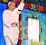 Mukhyamantri Medhabruti Puraskar & Odia Bhasa Scholarship Scheme Odisha