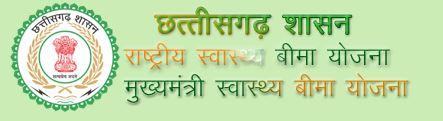 Mukhyamantri Swasthya Bima Yojana Chhattisgarh