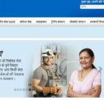 National Career Service Portal 2020   नेशनल कैरियर सेवा पोर्टल 2020