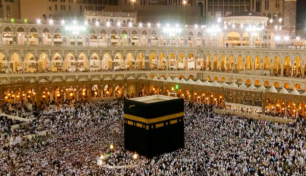 Online Application form Haj Yatra 2018