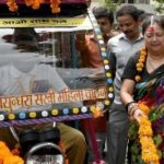 Vasundhara Sakhi Women Vehicles