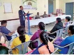 राजस्थान गुरू शिष्य संवाद योजना