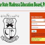 Application form Madarsa Board Scholarship Bihar