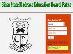 Bihar Madarsa Board Scholarship 2018