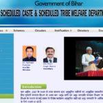 Bihar Scholarship SC ST OBC Application Form 2020 | बिहार स्कालरशिप एप्लीकेशन फॉर्म 2020