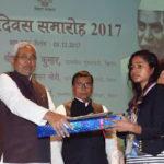 Dr Rajendra Prasad Medha Chatravriti Bihar