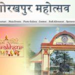 Gorakhpur Mahotsav 2019। Online Registration