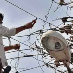 मध्य प्रदेश निशुल्क बिजली कनेक्शन योजना 2020 MP Nishulk Bijli Connection Yojana