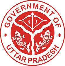 Prakash Hai to Vikas Hai Yojana Uttar Pradesh