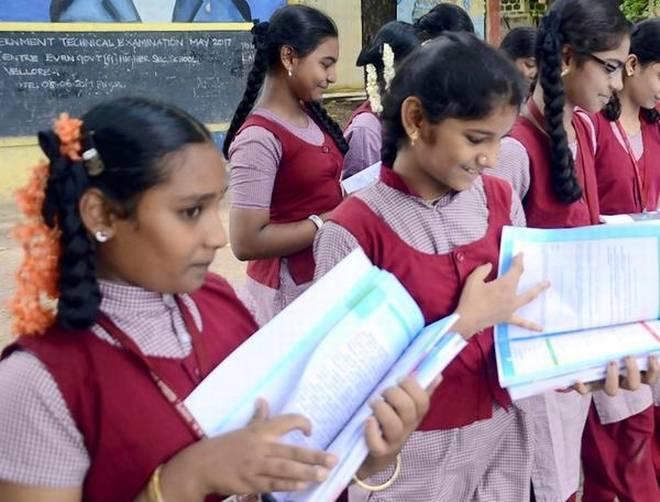 Residential schools for SC girls Yojana
