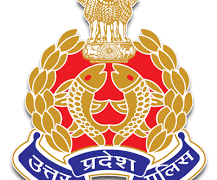 UP PAC Constable Recruitment 18000 Posts 2018 । Apply