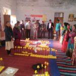 Uttar Pradesh Solar Study Lamp Yojana उत्तर प्रदेश सोलर स्टडी लैम्प योजना