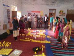 Uttar Pradesh Solar Study Lamp Yojana