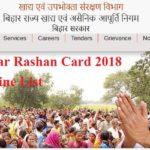 Bihar Rashan Card 2018 Online List