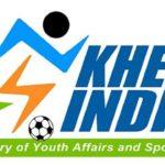 गुवाहाटीखेलो इंडिया यूथ गेम्स 2020