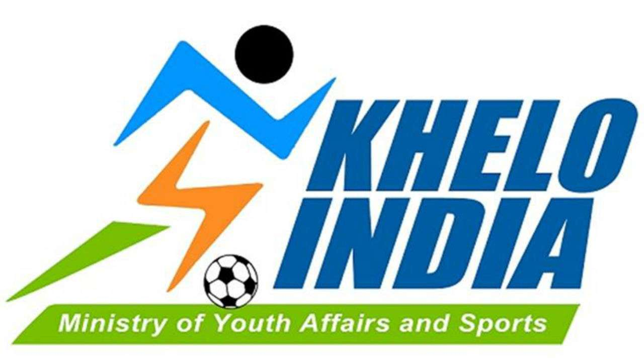 first-khelo-india-school-games-2018