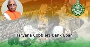 Haryana Govt. Bank Loans for Cobblers