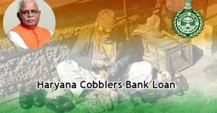 Haryana Govt. Bank Loans for Cobblers
