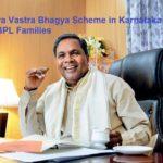 Indira Vastra Bhagya Scheme Karnataka
