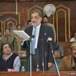 मुख्यमंत्री जम्मू कश्मीर ब्याज राहत योजना 2020