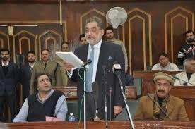 Jammu & Kashmir CM's Business Interest Relief Yojana