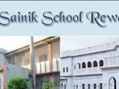 Madhyapradesh Sainik School Prvesh Riwa