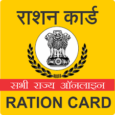 Maharashtra Smart Ration Card