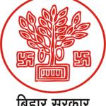 बिहार मुख्यमंत्री अल्पसंख्यक रोजगार ऋण योजना एप्लीकेशन फॉर्म 2020 Alpasankheyak Rozgar Rin Yojana Bihar